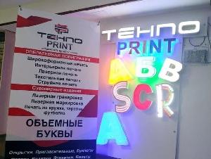 Tehno Print