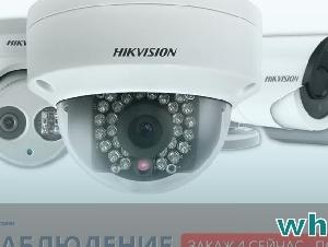 Установка и обслуживание систем видеонаблюдения от
